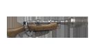 :swbf_weapon_ca87: