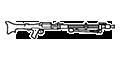 :swbf2_class_heavy_weapon_imp_dtl-19: